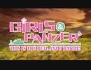 【目覚まし動画その4】GIRLS und PANZER THIS IS THE REAL AN...