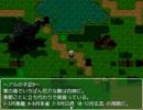 アイテム調合で強敵に挑むRPG「神々のアトリエ」 | フリーゲーム実況プレイ #180 Part.4