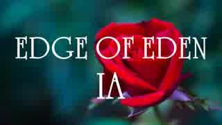 【IA】EDGE OF EDEN【オリジナル】