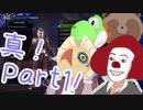 MHW「PC版」真!へっぽこハンターあかりちゃん!part1「装備なしで上位モンスター討伐イェエァァァァ!その①」