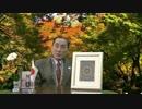 会員動画 【水間条項国益最前線】第105回第二部「相撲協会の世界・日産の行方・保守言論界の低迷・四か国語表記・他」