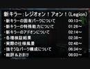 【DbD】(新キラー解説)パレットレ〇プ!!新キラーレジオォン!アォン!!と化した先輩