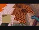 【Minecraft】この素晴らしい世界に修復を! part4
