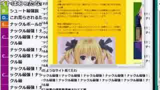 【ch】うんこちゃん『飯食う男』2/2【2018