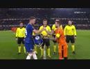 《18-19ヨーロッパリーグ》 [GS第5節・グループL] チェルシー vs PAOK