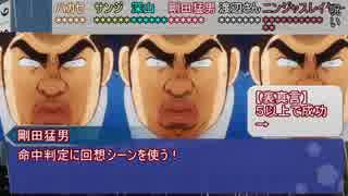 【シノビガミ】さんくちでトワイライト:P