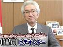 【西田昌司】「出入国管理法改正案」の議論に欠ける「憲法第...