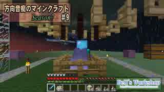 【Minecraft】 方向音痴のマインクラフト Season7 Part9 【ゆっくり実況】