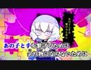 【ニコカラonvocal】ジグソーパズル【まふまふver】