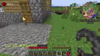 【Minecraft】マイクラで岩盤から堕築part