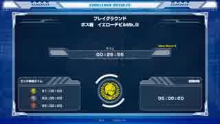 ロックマン11(switch版)プレイグラウ