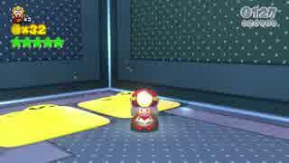 スーパーマリオ3Dワールドを2人で実況 p