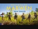 映画『Welcome to Marwen』予告編 #3