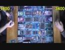遊戯王で闇のゲームをしてみたVRAINS その75【むぎ茶】VS【ニガリ】