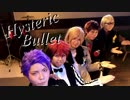 【A5!秋組】 Hysteric Bullet 踊ってみた。