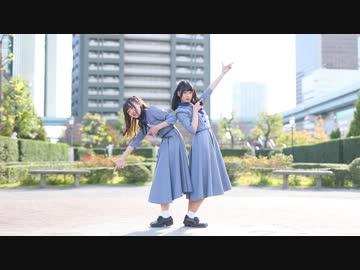 【 Hina × Negi 】 I should have disliked it. 【 Try dancing 】