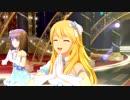 日刊星井美希☆トリオ『魔法をかけて!』 フローズンペパーミント