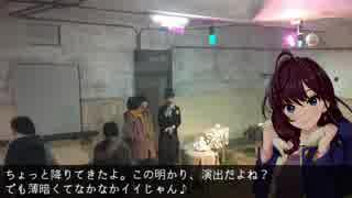 志希「アナウサギを追って秘密の地下へ♪」【京成・旧博物館動物園駅公開】