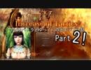【Civilization4】クレオパトラとゆっくりの出エジプト記【IoT】2