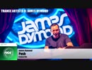 Trance Artists 8: James Dymond