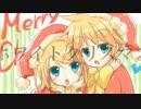 【初音ミク】ホワイトクリスマス【オリジナル】