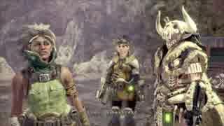【初見】操作もわからぬど素人が狩りに出掛けてみた【MHW】第17狩猟