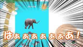 鈴谷アキ「はぁぁぁぁぁぁあ!!はぁっ!