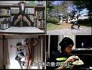 【替え歌】FF4でニコニコ馬鹿四天王登場!