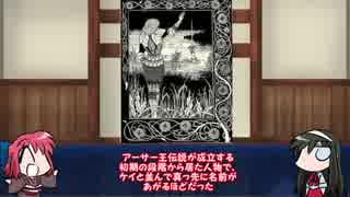 【FGO】Fate/ぐだぐだサーヴァントオーダーその57