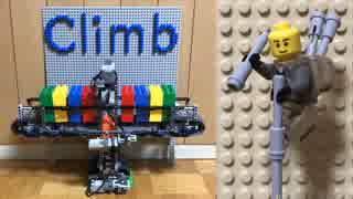 LEGOで柱を伸ばしながら柱を登るマシンを作った