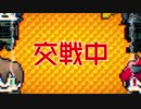 【合わせてみた】 エフピーエス / そらまふうらさか / 02ばぁう金色ぐーにゅー 【...