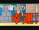 【18号復活!】人造人間18号スクラッチをぱんださんがやってみた!#21