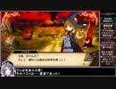 ルフランの地下迷宮と魔女ノ旅団をねっとりプレイ 全29/31話