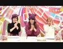 THE IDOLM@STER STARLIGHT MASTER 023 Twin☆くるっ★テール 発売記念ニコ生 デレス...