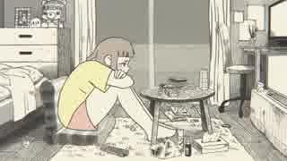【歌ってみた】たばこ【emu.】
