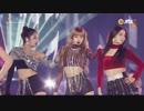 [K-POP] BLACKPINK - The Devil : Dangerous (MMA 20181201) (HD)