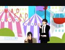 【MMDコナン】MAD HEAD LOVE【爆処組】