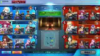 【FGOAC】グレイルウォー 対戦動画1