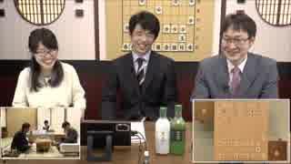 【将棋】第4期叡王戦本戦羽生善治竜王vs菅