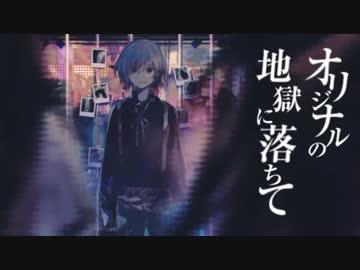 I tried singing proto disco 【 Atto Kun 】