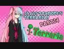 コトノハシマイのTERRARIA!【PART14】