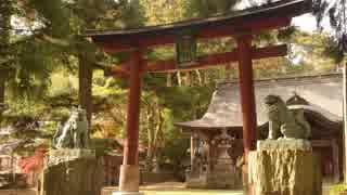 【ゆっくり】徒歩で日本一周part458【神山