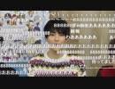 「アイドルマスター SideM 理由あってMini!『ワケミニなま!』 ※有アーカイブ(3)