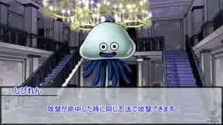 【シノビガミ】めちゃくちゃにしないで!