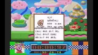 ポケモン図鑑のグルメレース