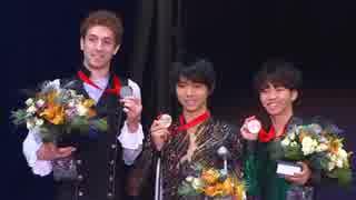 2018 GPロステルコム 男子シングル表彰式