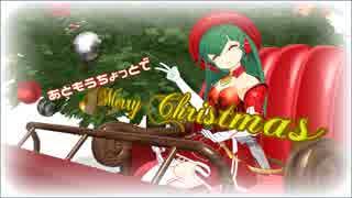 【西園寺ロボ美】もうすぐクリスマスなのでー【MMDモデル紹介】