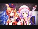 【MMD花騎士】クコちゃんとへナちゃんでsweetiex2