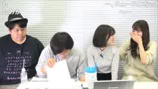 ちく☆たむ・タニシの ようかい図鑑 9ひや