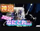 【TUSB】マイクラに死ぬほど難しいダンジョン!? #5【マイ...